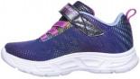 Litebeams Gleam Dream Sneaker mit Blinkender Laufsohle